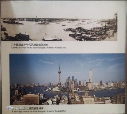 Шанахай в начале прошлого века и в наши дни