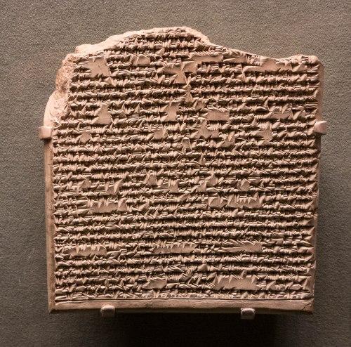 cuneiform mesopotamia
