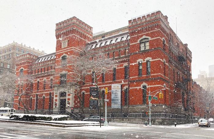 park avenue armory upper east side nyc