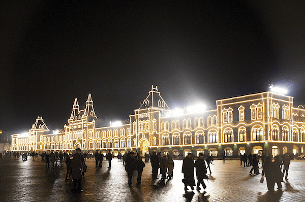 GUM Moscow luxury shopping