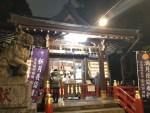 五方山熊野神社でお詣り