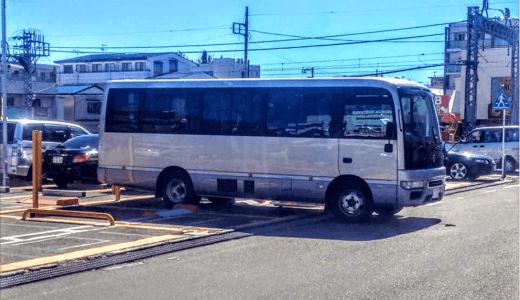 衝撃画像!バスがコインパーキングに駐車。