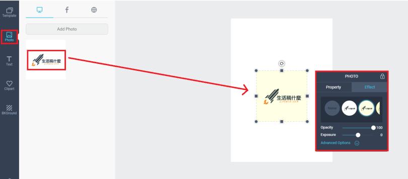 DesignCap功能豐富的免費海報設計線上工具