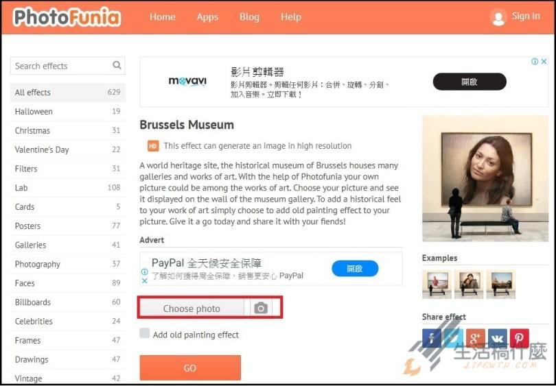 免費合成照片軟體 PhotoFunia