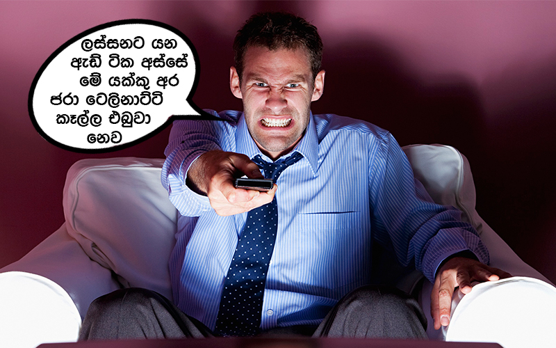 things sri lankans expect from their tv channels