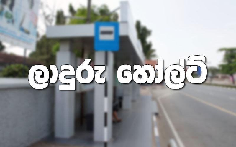 Bus Halts Named With Landmarks
