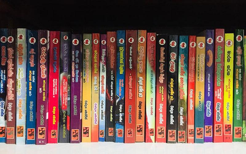 Stories We Read in School Days