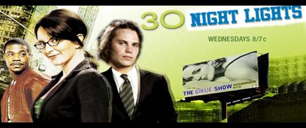 30 Night Lights?!