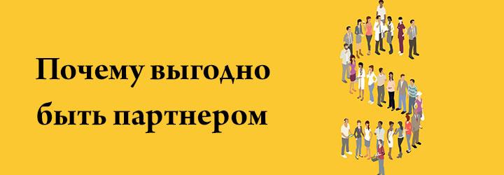 venituri reziduale pe internet)
