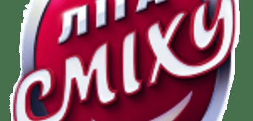 Лига смеха логотип