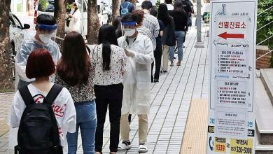 صورة كوريا الجنوبية تقع في أسوأ حالات التفشّي لا تتعلم الدرس وترجع مره ثانية للتباعد الاجتماعي حتي 14 يونيو