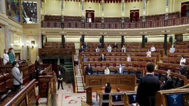 صورة إسبانيا: الكونجرس يصادق على مساعدات لقطاع الثقافة وسط انتقادات لغياب مجموعات اخري ثقافية وفنية