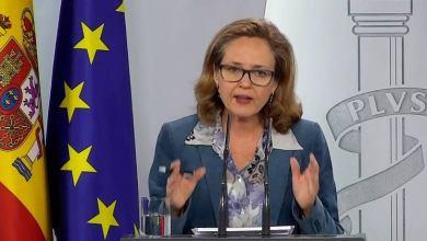 صورة وزيرة الاقتصاد الاسبانية ترفض آلية الاستقرار الأوروبية فقط ستلجأ في حال كان البديل الأكثر فاعلية للتمويل