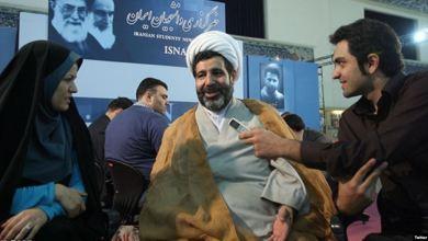 صورة إيران: الصحفيون يطالبون رومانيا بمحاكمة قاضي لانتهاك حقوق الإنسان