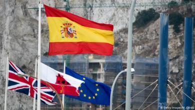 صورة إسبانيا: بداية طيبة في الجولة الأولى من المحادثات بين إسبانيا والمملكة المتحدة حول مستقبل علاقة جبل طارق
