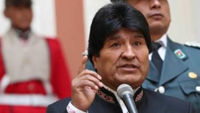 صورة مكتب المدعي العام البوليفي يتهم  إيفو موراليس بالإرهاب ويطلب اعتقاله