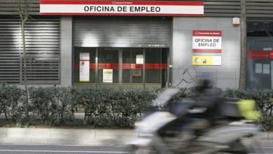 صورة إسبانيا: فيروس كورونا تسببت في تدمير مليون وظيفة في الربع الثاني من العام وفقًا لوكالة حماية البيئة