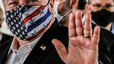 صورة الولايات المتحدة تعلن من جانب واحد استعادة جميع العقوبات الدولية ضد إيران