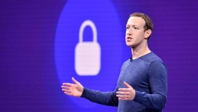 صورة أستراليا: القوي العالمية العملاقة الجديدة Facebook تهدد بحظر مشاركة المستخدمين للأخبار !!!