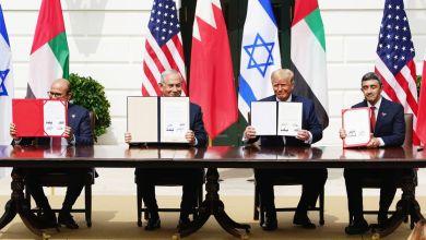"""صورة صفقة العصر الإسرائيلية التاريخية مع الإمارات والبحرين تمثل """"فجرًا جديدًا للشرق الأوسط"""""""