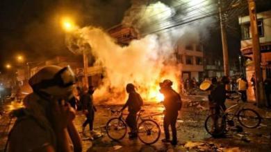 صورة سبعة قتلى في أعمال شغب بكولومبيا نتيجة مقتل رجل على يد الشرطة