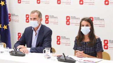 صورة وزارة الخارجية الإسبانية تحتفل بيوم التعاون بحوار تفاعلي بين جلالة الملك والعديد من المتعاونين في الخارج
