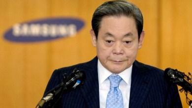 صورة وفاة رئيس شركة سامسونغ لي كون صاحب أعظم ثروة لكوريا الجنوبية عن 78 عاما