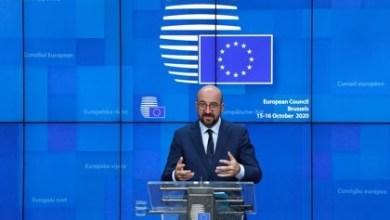 صورة الاتحاد الأوروبي يستيقظ ويستأنف  ضربات الحرب ضد الإرهاب الراديكالي