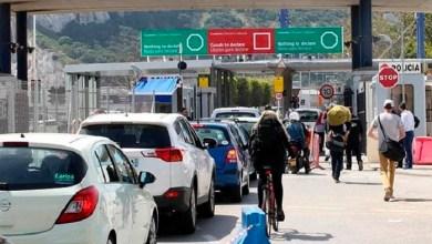 صورة اتفاق بشأن الحفاظ على جميع حقوق عمال الحدود في منطقة جبل طارق