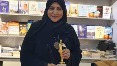 صورة تسليم د. نادية الصايغ أوسكار الأم المثالية لأصحاب الهمم على مستوى العالم العربى