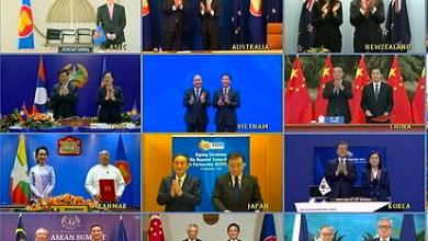 صورة عاجل: العالم الجديد يتكون 15 دولة من دول آسيا والمحيط الهادئ توقع أكبر اتفاقية للتجارة الحرة في العالم في ظل غياب الولايات المتحدة