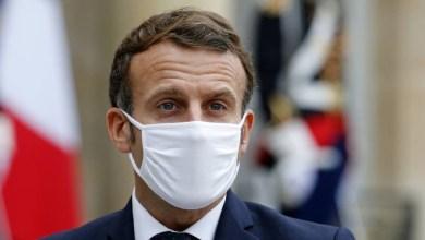 صورة فرنسا ستبدأ يوم السبت  في خفض التصعيد بإعادة فتح الحياة وفقا لماكرون لقد مرت ذروة الموجة الثانية
