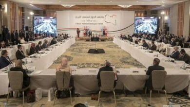 صورة ملتقي الحوار السياسي يقرر إجراء انتخابات في ليبيا