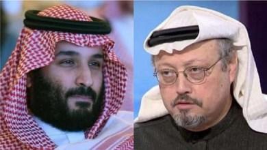 صورة الولايات المتحدة تشير في تقرير إلى أن الأمير السعودي محمد بن سلمان مسؤول عن مقتل الصحفي السعودي خاشقجي