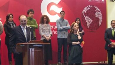 صورة وزارة الدولة الاسبانية تشجع علي المنح الدراسية التدريبية في البلدان التي بها أكاديميات اللغة الإسبانية