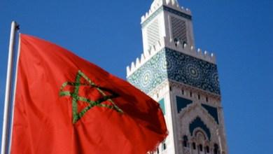 صورة المغرب أكبر مصدر للحشيش في العالم سيقوم بإضفاء الشرعية على الاستخدام الطبي والعلاجي