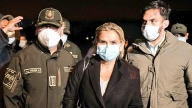 صورة تم القبض على الرئيسة المؤقتة السابقة لبوليفيا جانين أنيز بتهمة الفتنة والإرهاب