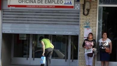 صورة إسبانيا تواصل قيادة البطالة في الاتحاد الأوروبي بينما بطالة الشباب ضعف مثيلتها في البلدان الأخرى وفقًا لليوروستات