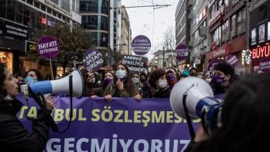 صورة تأسف إسبانيا بشدة لإنسحاب تركيا من اتفاقية اسطنبول