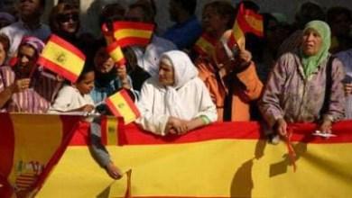 صورة الجالية المغربية في كتالونيا تستنكر تصريحات سونيا مورينو