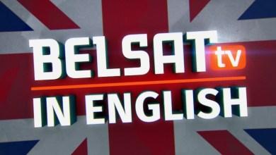 صورة بيلاروس: إعلان تلفزيون بيلسات متطرفًا