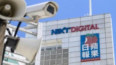 صورة هونغ كونغ: دعم موظفي Next Digital كملفات مجموعة إعلامية للتصفية