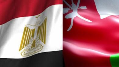 صورة بعد غداً .. مجلس رجال الأعمال العُمانى – المصرى يجتمع فى القاهرة
