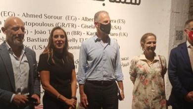 صورة سفراء أمريكا وإسبانيا وكولومبيا وسويسرا يفتتحون منطقة القاهرة الدولية للفنون (CIAD)
