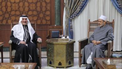 صورة شيخ الأزهر الشريف يستقبل سفير السعودية لدى مصر