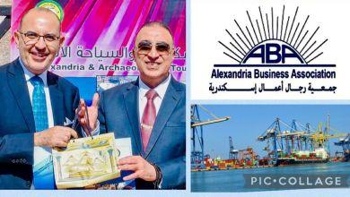 صورة سفير المكسيك بالقاهرة: زيارة الإسكندرية كانت مثمرة