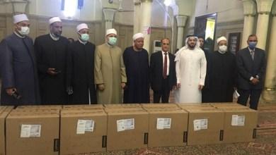 صورة سفارة الإمارات بالقاهرة تهدى أوقاف قنا 20 جهاز حاسوب آلى لدعم مركز التعليم عن بعد