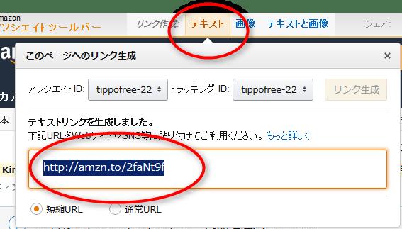 2016-11-15_09h47_13