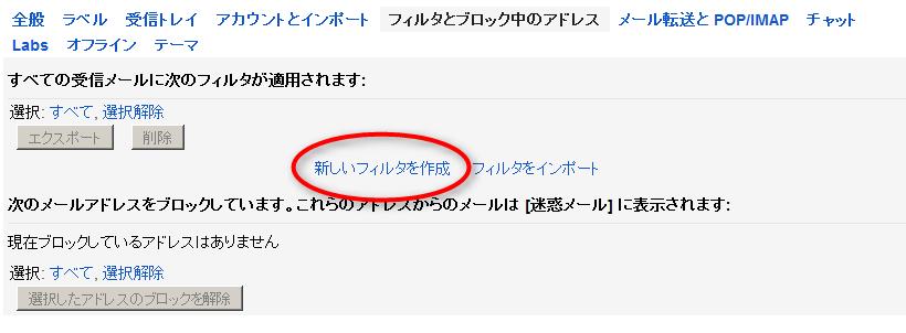 2016-11-21_14h49_36
