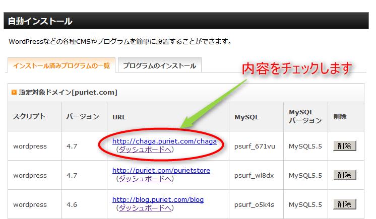 MySQLユーザーの追加設定可能な上限数に達しているため追加できません 05